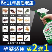 十大杀虫剂品牌排行