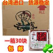 中国茶饮料品牌有哪些