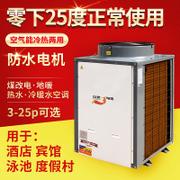 中央热水器十大品牌排行榜