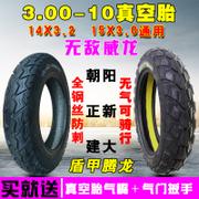 什么牌子的轮胎比较好 轮胎十大品牌排名