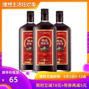 中国保健酒十大品牌排行
