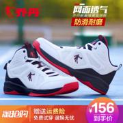 篮球鞋排行榜
