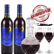 世界十大红酒排名 全球十大红酒品牌及价格