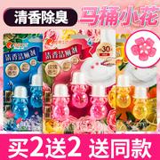 日本好用不贵的护肤品有哪些 日本最畅销的护肤品排行榜