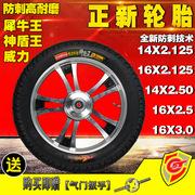 世界轮胎十大排行榜