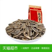 中国十大瓜子品牌排行