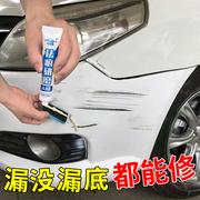 最受欢迎的汽车油漆品牌排名