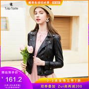 中国十大皮衣品牌榜中榜
