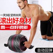 十大健身器材品牌排行榜