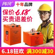电动车电池哪个牌子好 电动车电池品牌排行榜推荐
