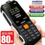 中国移动公布手机品牌粘性排行 三星大幅度下滑