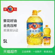 中国食用油品牌排名