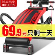 健身器材十大品牌