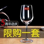 什么牌子的酒具好 酒具十大品牌排行榜推荐