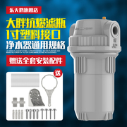 世界家用净水器10大品牌排名