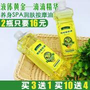 美容橄榄油品牌排行榜