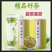 中国茶叶十大品牌排行榜