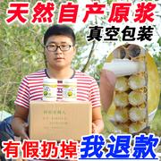 中国蜂王浆十大品牌