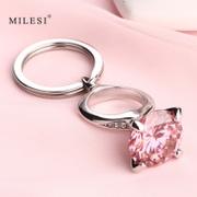 世界上最珍贵六大钻石品种
