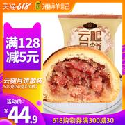 香港月饼哪个牌子销量好