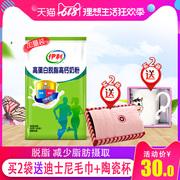 孕妇奶粉哪个品牌最好 澳洲进口孕妇奶粉排行榜推荐