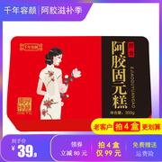 中国十大阿胶品牌排行榜