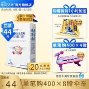 婴儿奶粉质量排行榜