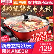 电炒锅哪个牌子好 电炒锅十大品牌排行榜