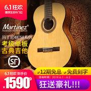 十大古典吉他品牌排行榜