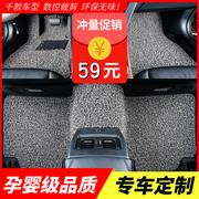 中国汽车脚垫十大品牌排行榜