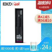 中国十大彩妆排名 一个完美的妆容少不了它们