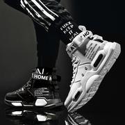 十大板鞋品牌排行榜(1)