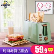 家用面包机十大品牌排行榜