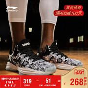 篮球鞋品牌