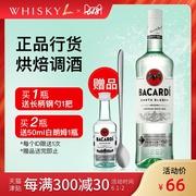世界洋酒品牌十大排行榜