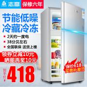 什么牌子冰箱比较好用