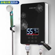 电热水器品牌十大排行