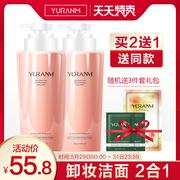 中国男士洗面奶十大品牌排行榜