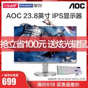 中国液晶显示器十大品牌