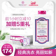 美国十大洗衣粉品牌排行榜 环保健康的美国洗衣粉大全