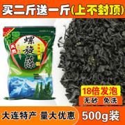 天然螺旋藻什么牌子好 中国螺旋藻排行榜