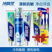 牙膏牙刷品牌十大排行榜