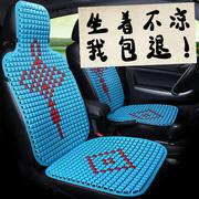 汽车坐垫什么品牌好