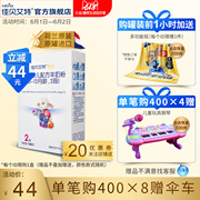 国外婴儿奶粉品牌十大排行榜