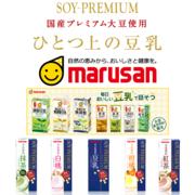 中国乳饮料十大品牌有哪些