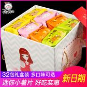 中国薯片十大品牌
