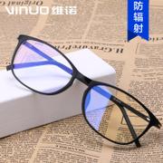 钓鱼眼镜哪个牌子好 钓鱼眼镜十大品牌排行榜推荐