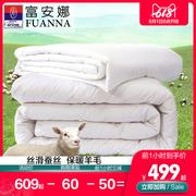 中国羊毛被十大品牌排名