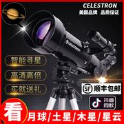 十大望远镜品牌排行榜