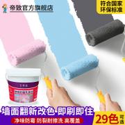 乳胶漆哪个牌子好 乳胶漆十大品牌排行榜推荐